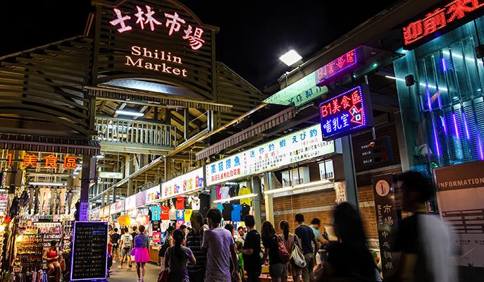 Shilin Night Market, Taipei (Photo: Ronnie Chua / Shutterstock.com)