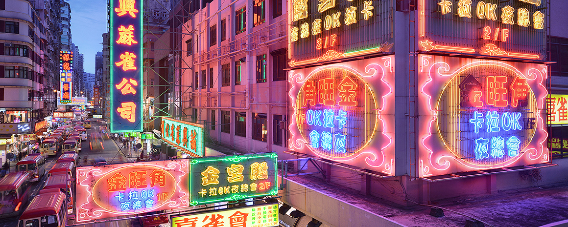 "In Cantonese, Mong Kok — where this scene was taken — means ""busy meeting place"". ""This market is at the heart of Mong Kok, one of the busiest places in the world. Thousands of people pass through every day, and the density of neon in this area is quite high."""