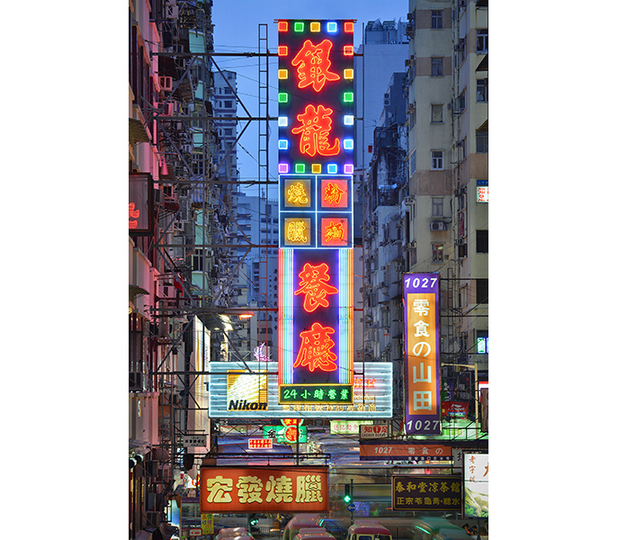 """This very tall neon sign — located along Tung Choi Street in Mong Kok — hangs quite far from the building wall. """"The government said it might be a danger for pedestrians or cars, and is actually one of the reasons the government used to eliminate most of the neon signs in Hong Kong."""""""