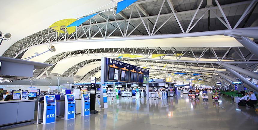 Kansai International Airport (Photo: Lewis Tse Pui Lung / Shutterstock.com)