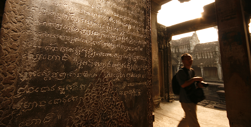 Khmer script, like many writing systems in the region, has its roots in Indian Sanskrit